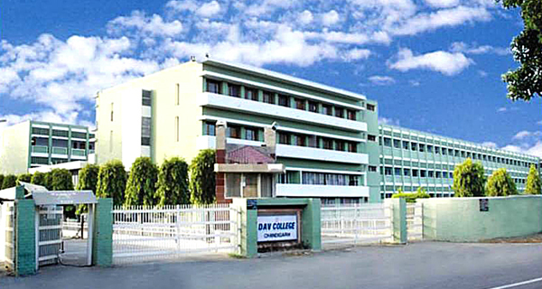 DAV College Chandigarh