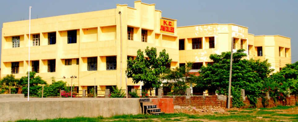 KC Law College, Mumbai